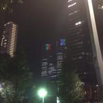 """86872793 - """"西新宿"""""""