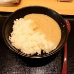 吉野家 - 白カレー