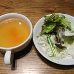 有楽町ワイン倶楽部 - スープとサラダ