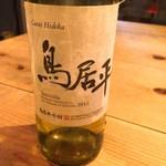 常衛門食堂 - 日本ワイン