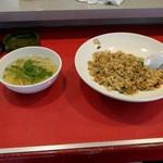 揚子江ラーメン 名門 - B 焼飯定食