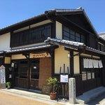 蛭子町珈琲店 - お店の外観