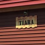 TIARA - 看板