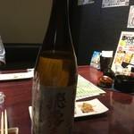 酒kure - 飛露喜。