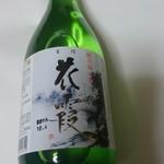 野村醸造 - ドリンク写真: