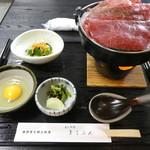 牛鍋おおき - 米沢牛牛鍋定食2700円(税込)