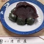 清水屋 - 草団子400円