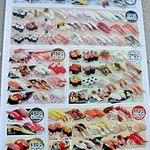 磯のがってん寿司 - メニュー