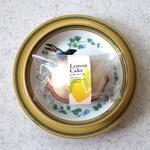 ゴトウ洋菓子店 - 豊かな香りと深い味わいを、お楽しみください
