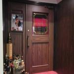 86887016 - 入口ドア