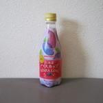 ハスカップ - 「北海道ハスカップスパークリング」です。