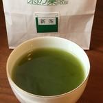 茶の葉 - ドリンク写真: