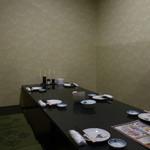 大森個室居酒屋 名古屋料理とお酒 なごや香 -