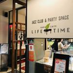 GARDEN CAFE LIFETIME -