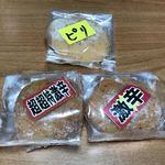 栄久堂 - 料理写真:激辛大福 各90円
