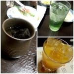 味彩 ぜん - 芋ロック・青リンゴサワー・みかん酒