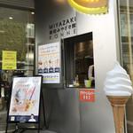 新宿みやざき館 KONNE - テイクアウトコーナー