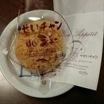 フランス菓子 ふじの木 - かせいちゃんシューです