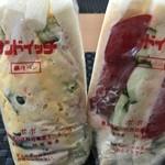 ポポー - 料理写真:左カニサラダ右野菜サンド