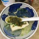 まるしん - サービスの湯豆腐