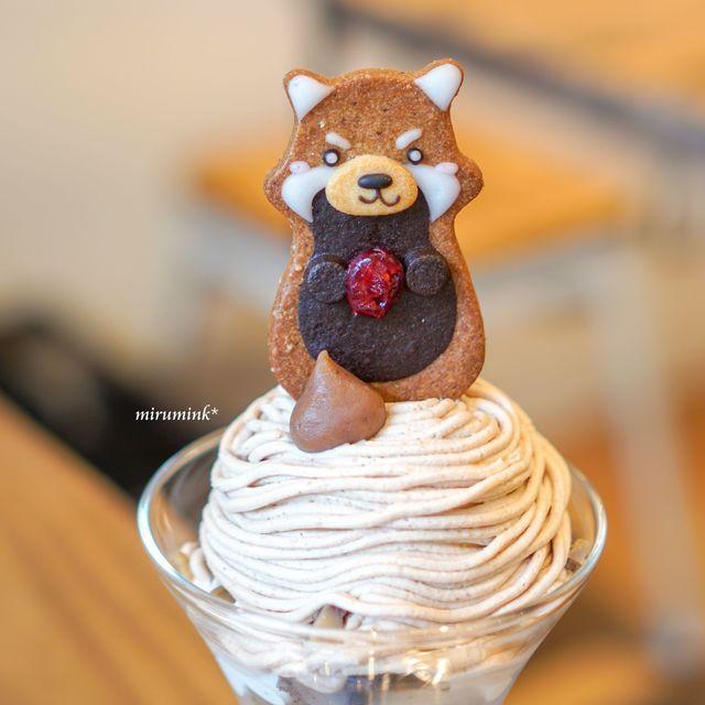 henteco(へんてこ)〜森の洋菓子店>
