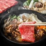 【仙台牛】A5牛すきやき(野菜付)(稀少部位 イチボ・ランプ食べくらべ)