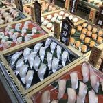 さいき海の市場〇 -