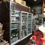 家谷酒店 - これは販売用の冷蔵庫