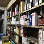 家谷酒店 - 日本酒もある。新しいのね。