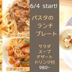 ブックカフェ ひなた - 料理写真: