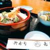 寿司政 - 料理写真: