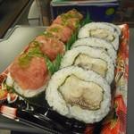 タキモト - ネギトロ高菜巻きと鯖の棒寿司