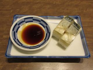 サバ6製麺所 三宮センタープラザ店 - サバ寿司