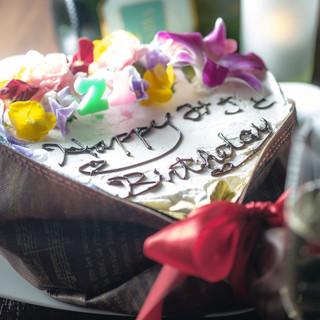 ≪1日1組限定!!≫食べられる花束ケーキを無料プレゼント♪