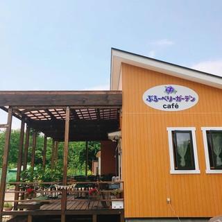 ぶるーべりーガーデンカフェ - 外観