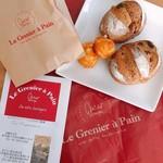 ル・グルニエ・ア・パン - クロワッサンは2つで、今回は合計841円分のパンを購入。