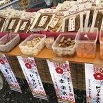和泉屋本店 - 料理写真:試食