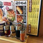 麺麺麺 - 料理写真: