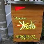 YASAKA -