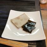 手打そば処 弐八矢 - 蕎麦せんべいと昆布