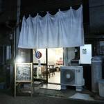 沖縄そばの店マドカ - 車道駅から徒歩5分くらいです