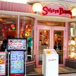 スイーツパラダイス - 乙女チックな外観のスイパラ名古屋店。