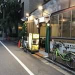 86928206 - 品川駅高輪口から徒歩10分で到着〜