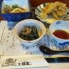 大福家 - 料理写真:宴会お通し