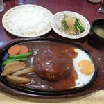 フレンズ - ハンバーグ定食(デミグラスソース)