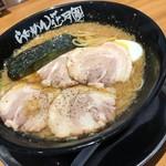 Raamenkagetsuarashi - 嵐げんこつチャーシューメン 880円税込