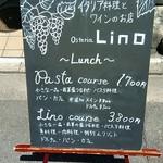 Lino -