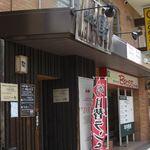 和食家 駿 - 手前が店舗入り口。