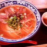 86931289 - 「蘭州牛肉拉麺」(880円)