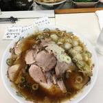 Aoshimashokudou - チャーシュー麺900円+チャーシュー増し100円+薬味50円